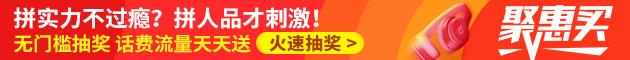 三星W2017(电信4G)北京售价9899元