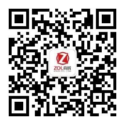 ZOL商城微信服务号