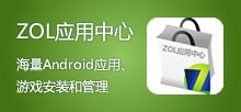 安卓手机固件补丁下载